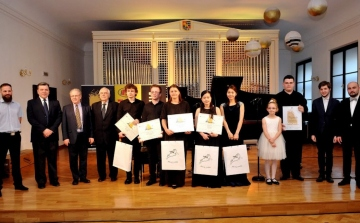 Završni koncert natjecanja - 2018. godina